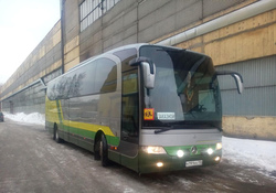 Mercedes-Benz Travego
